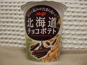 チョコポテト