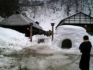 鶴の湯 本館