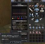 CAPT0606032.jpg
