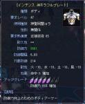 CAPT0607281.jpg
