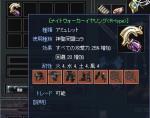 CAPT0711102.jpg