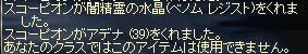 070419AE.jpg