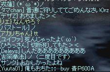 070430c.jpg