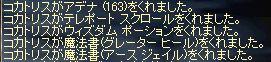 070919n.jpg