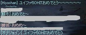 0825a.jpg