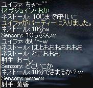 LinC0069a.jpg