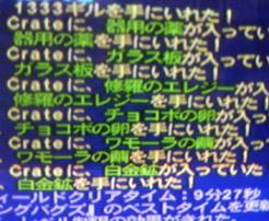 20070227drop.jpg