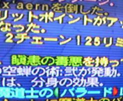 20070629drop.jpg
