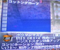 20070903drop.jpg