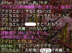 295.jpg