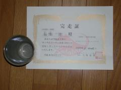 DSCN0423.jpg