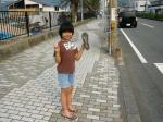 6-kataashi.jpg