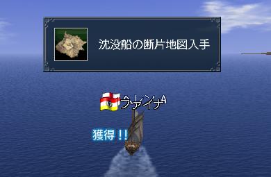 沈没船地図