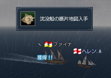 地図の断片