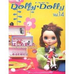 DollyDolly vol.14