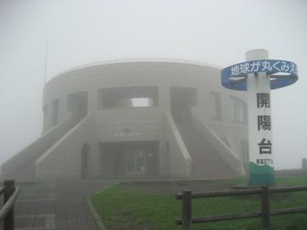 2006_kaiyoudai.jpg