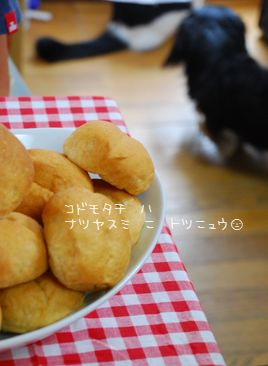 024natuyasumi.jpg