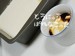 20070211005417.jpg