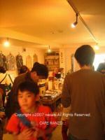 IMG_0570-ren.jpg