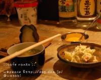 onigiri-ranzo.jpg