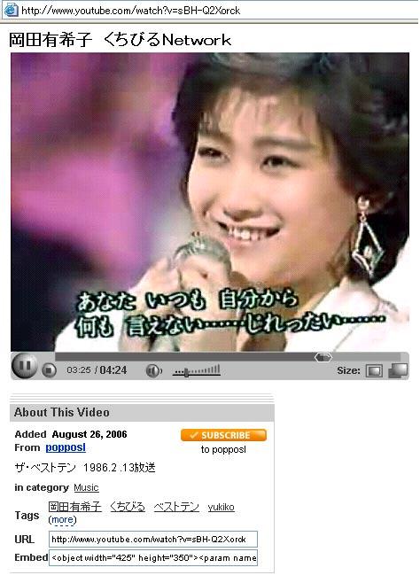 yukiko-004