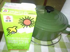 豆乳と愛用お鍋
