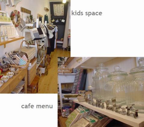 mini cafeあります