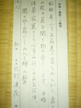 20070419031659.jpg