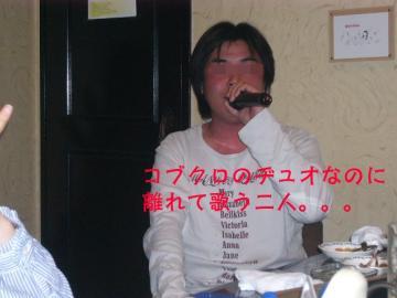 20070426022021.jpg