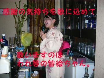 20070426022541.jpg