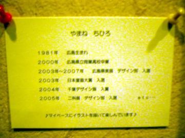 20070811024942.jpg
