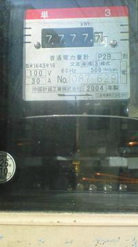 200710211447000.jpg