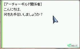 20070319225146.jpg