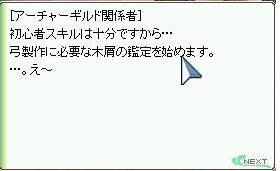 20070319225719.jpg