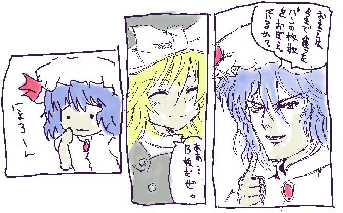 にょろーn