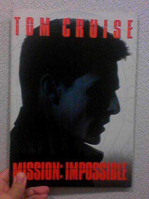 ミッションインポッシブルのパンフ