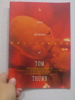親指トムのパンフ