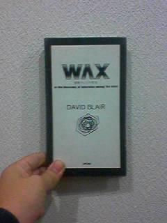 WAX 蜜蜂テレビの発見のパンフ