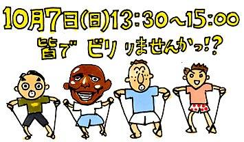 VOl2告知02