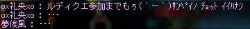 Maple000189.jpg