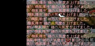 Maple000274.jpg