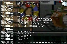 Maple000299.jpg