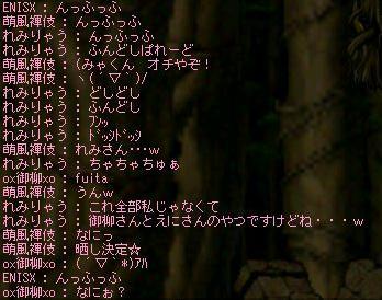 Maple000404.jpg