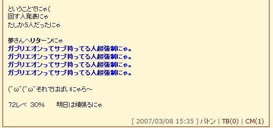 Maple000415.jpg