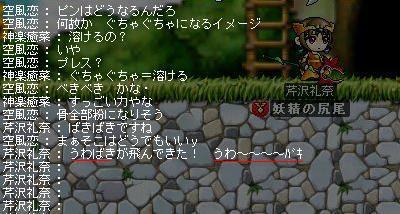 Maple000545.jpg