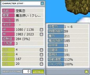 Maple000546.jpg