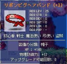 Maple000550.jpg