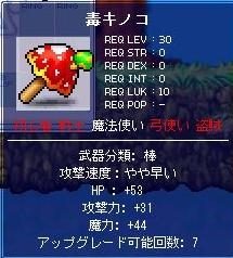 Maple000552.jpg