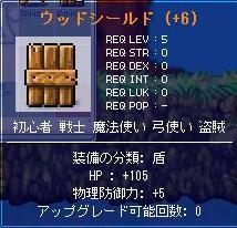 Maple000553.jpg