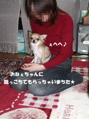 20061212075646.jpg